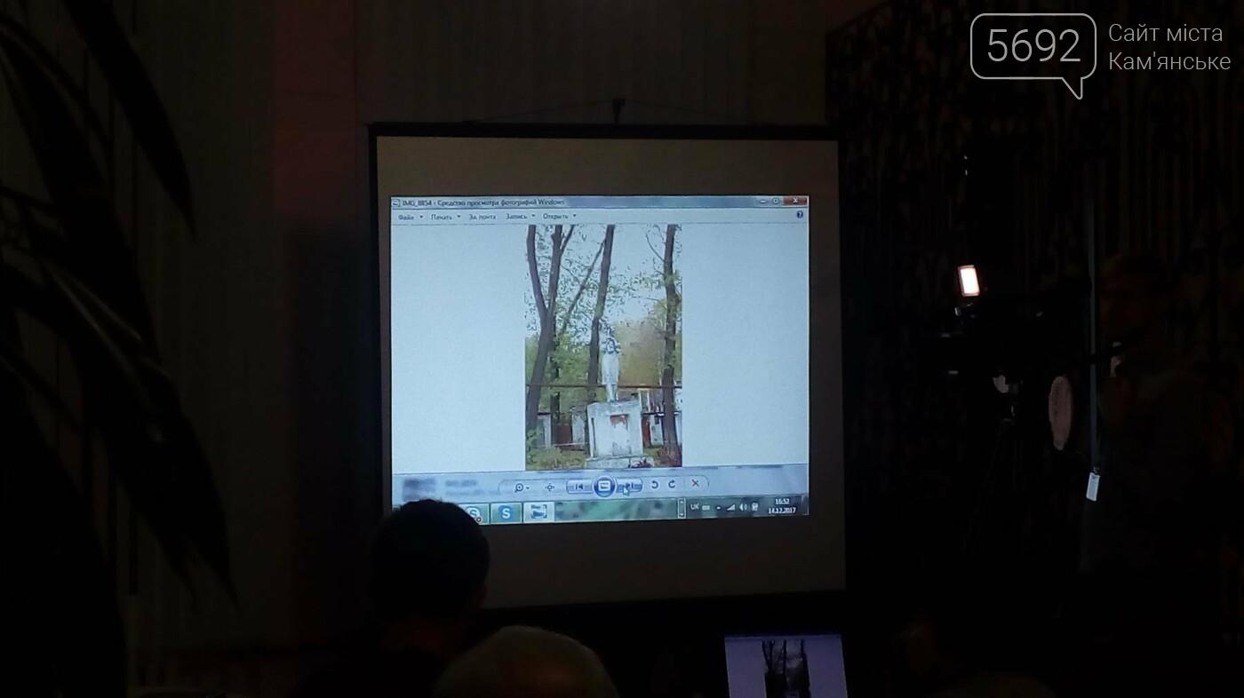 В библиотеке Каменского разгадывали фотозагадки, фото-2