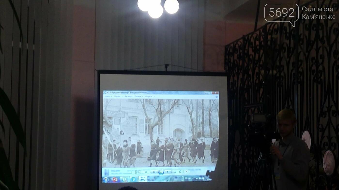 В библиотеке Каменского разгадывали фотозагадки, фото-6