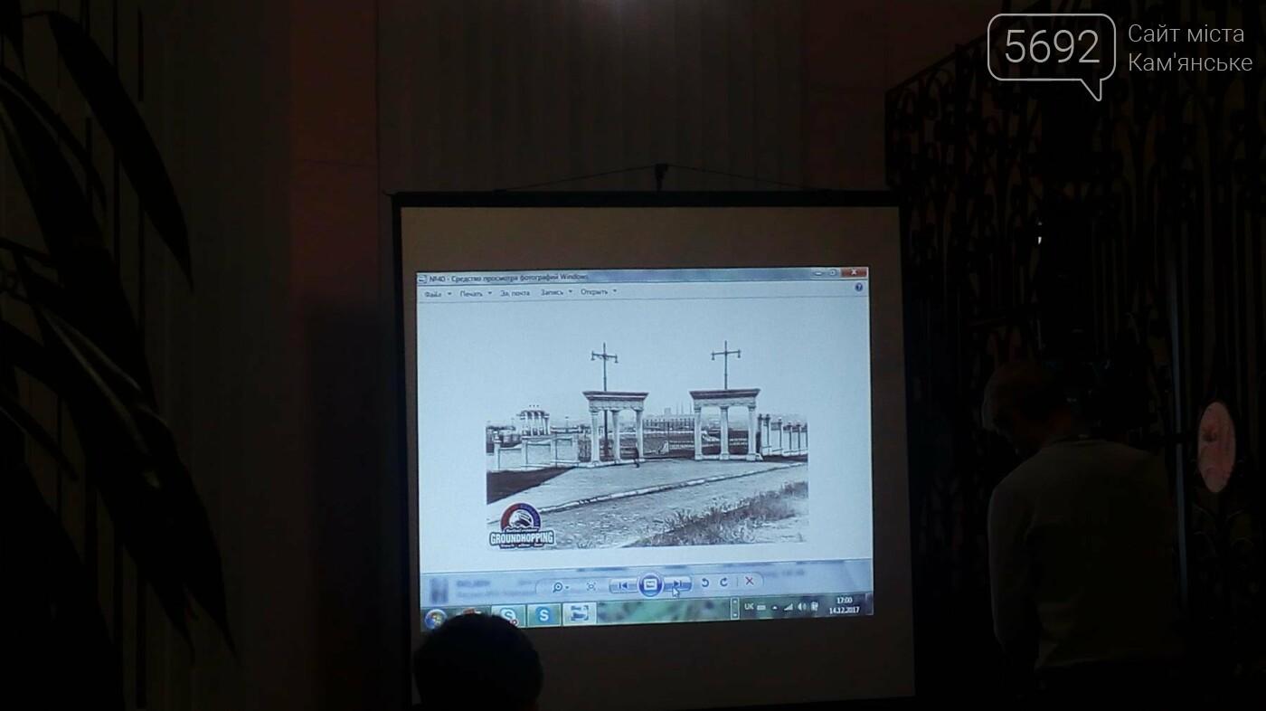 В библиотеке Каменского разгадывали фотозагадки, фото-1