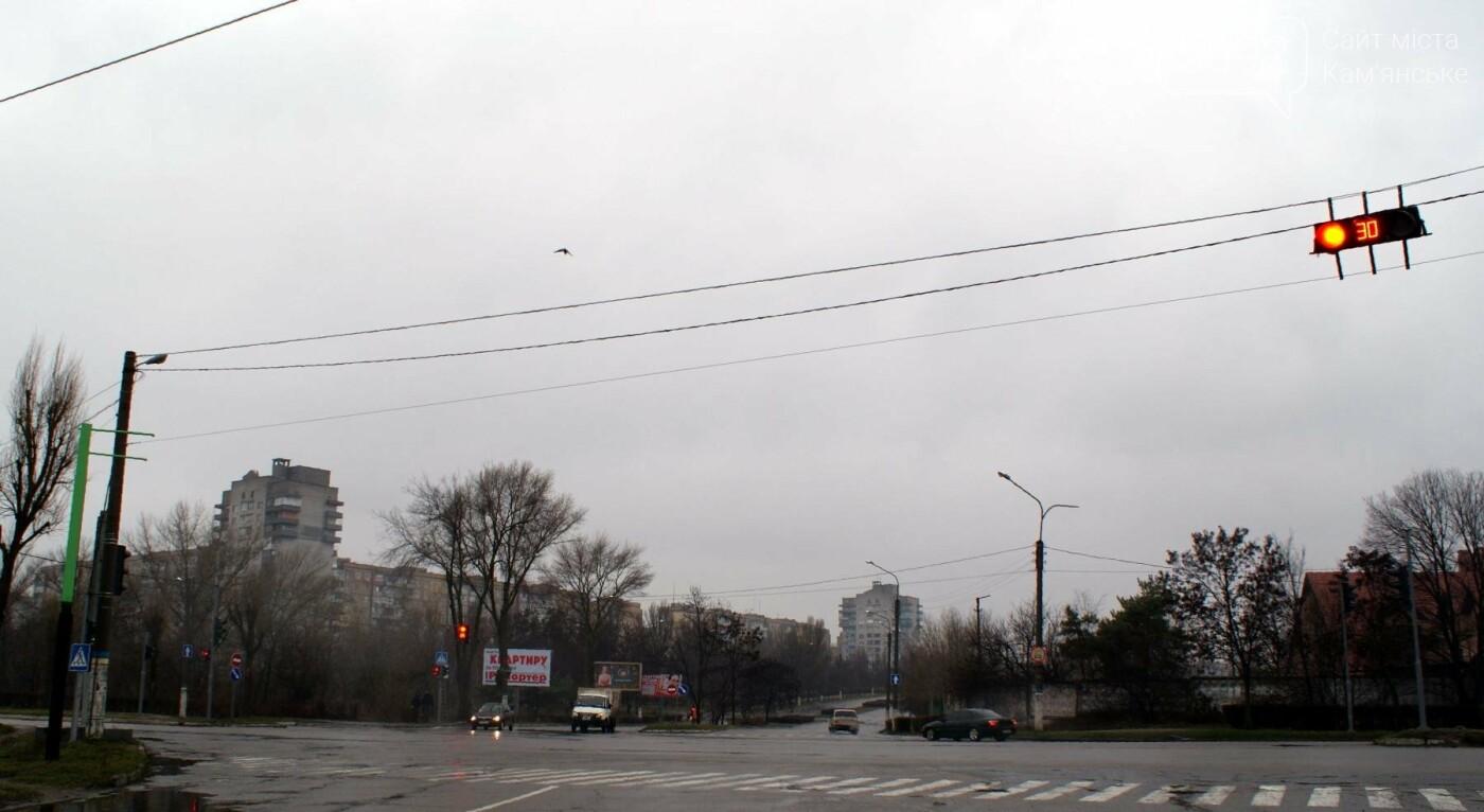 В Каменском заработали новые светофоры, фото-1