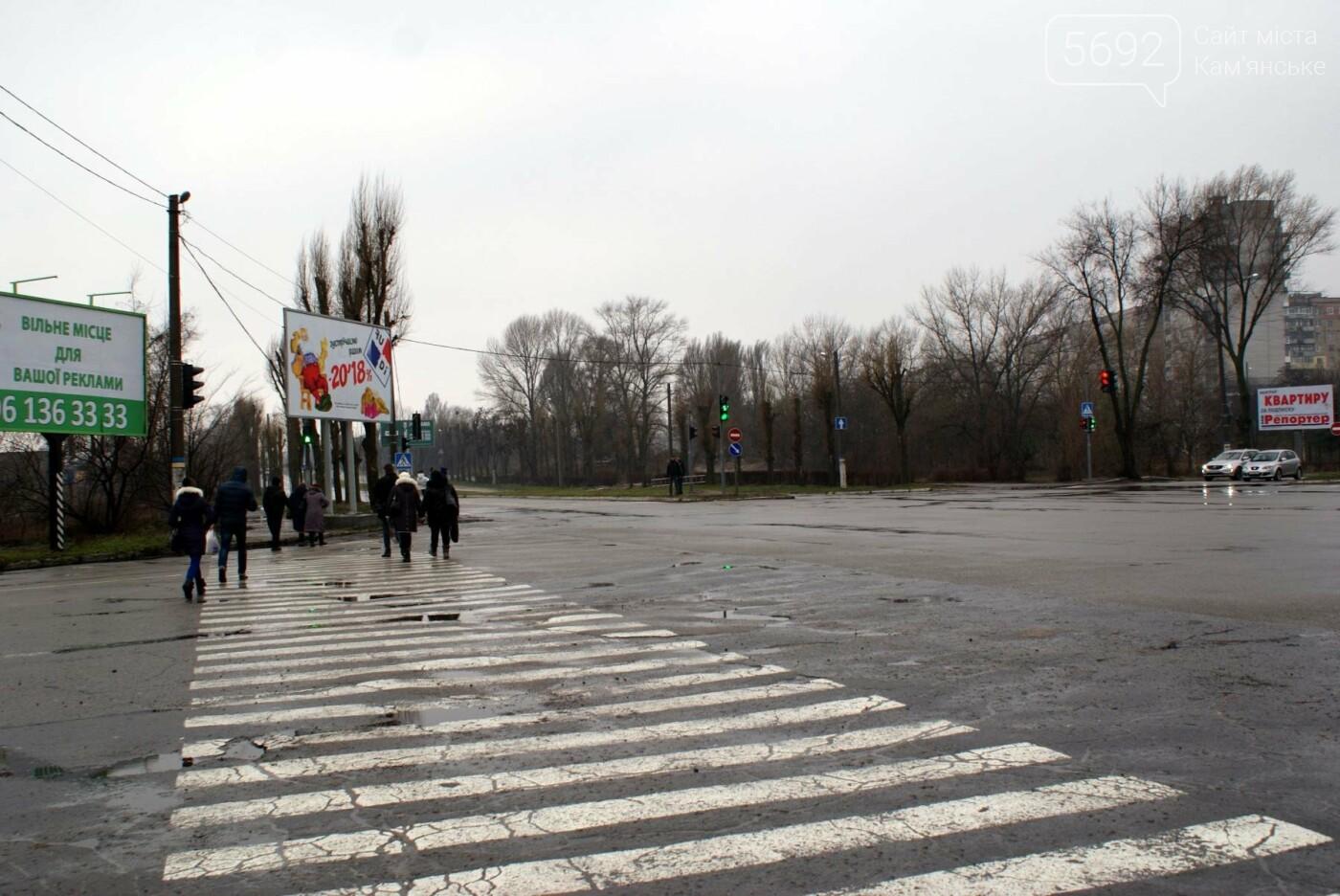 В Каменском заработали новые светофоры, фото-2