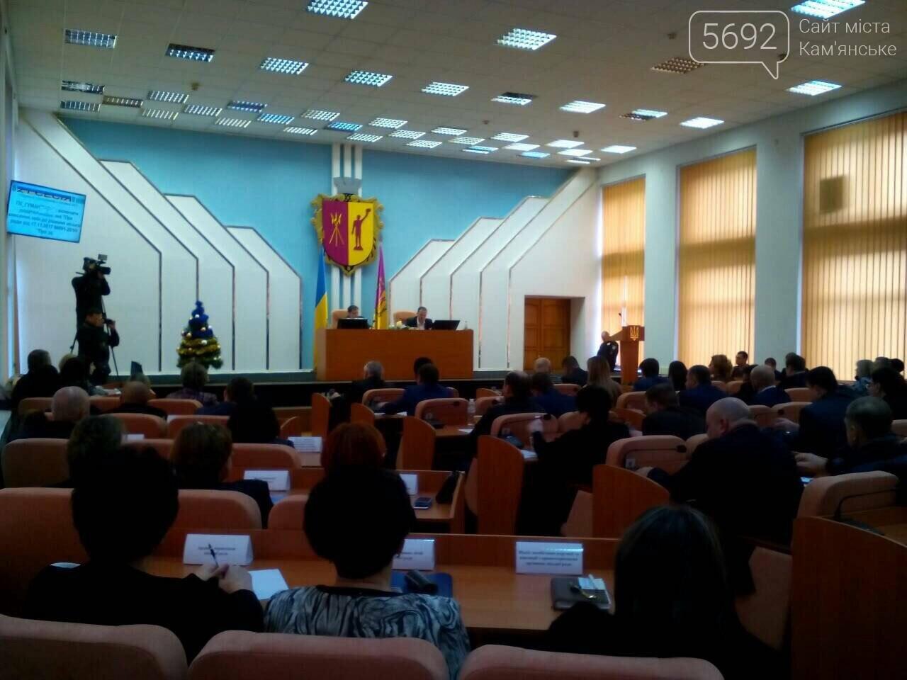 В Каменском началась 21 сессия Каменского горсовета, фото-1