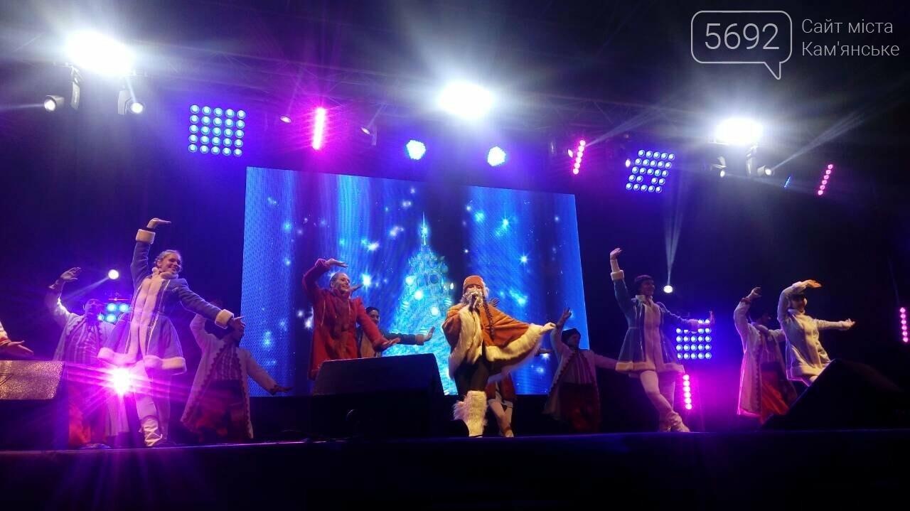 В Каменском выступила украинская певица Светлана Тарабарова, фото-6