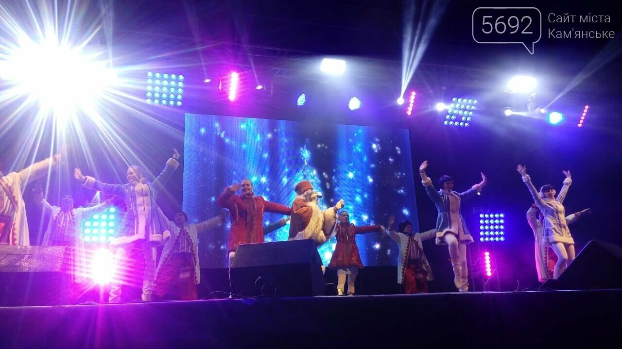 В Каменском выступила украинская певица Светлана Тарабарова, фото-11