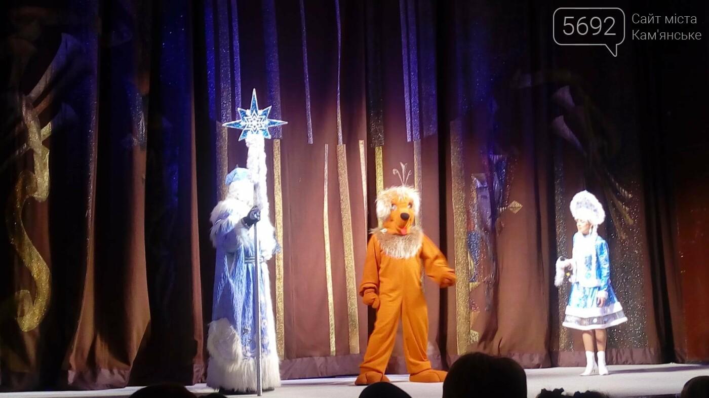 В Каменском театре юных зрителей поздравили спектаклем «Снежная королева», фото-1