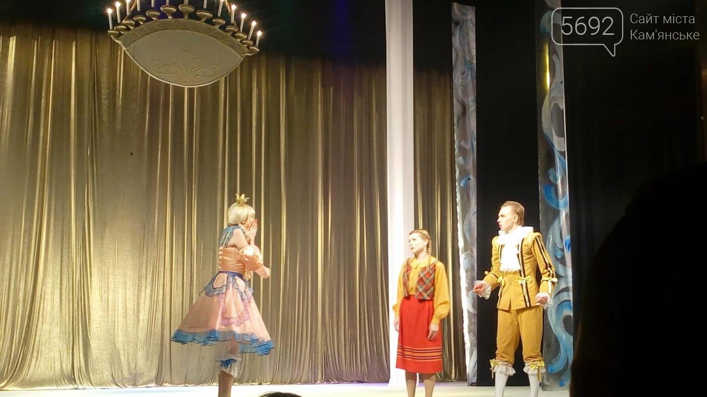 В Каменском театре юных зрителей поздравили спектаклем «Снежная королева», фото-3