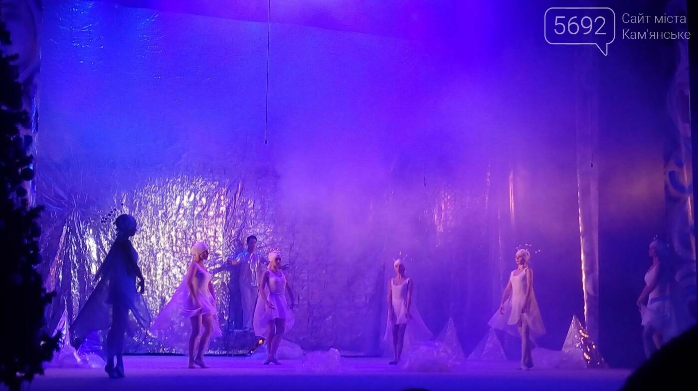 В Каменском театре юных зрителей поздравили спектаклем «Снежная королева», фото-4