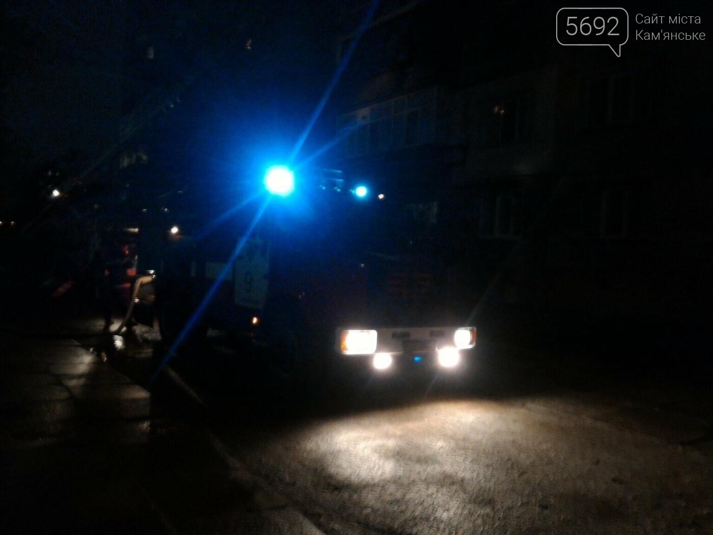 В Каменском из-за петарды едва не начался квартирный пожар, фото-3