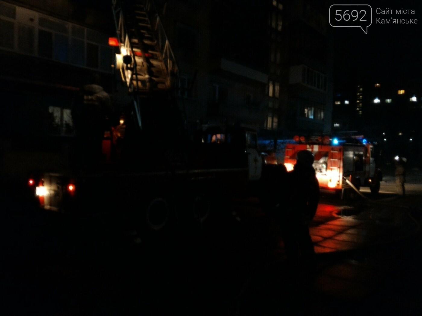 В Каменском из-за петарды едва не начался квартирный пожар, фото-1