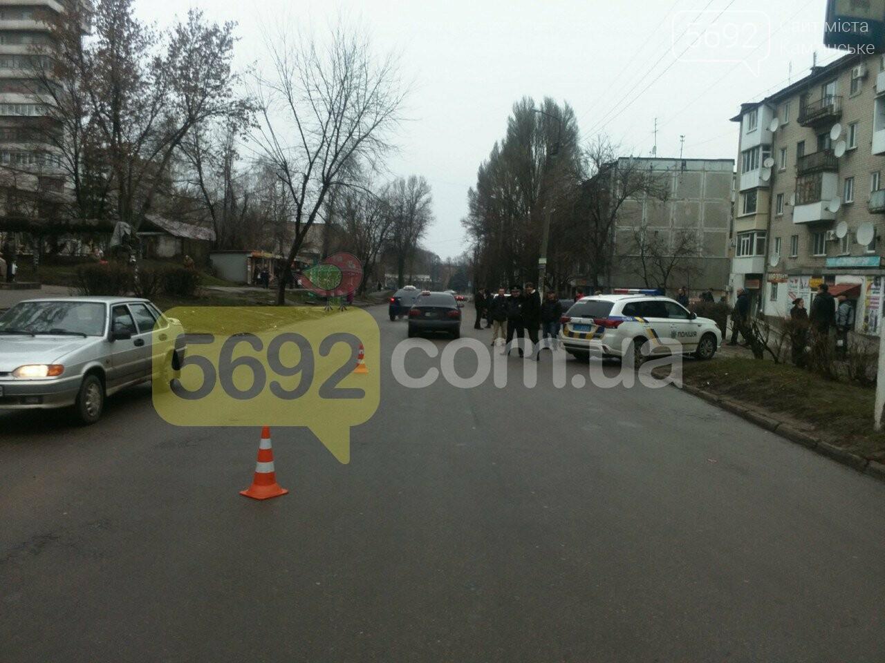 В Каменском таксист сбил пешехода, фото-1
