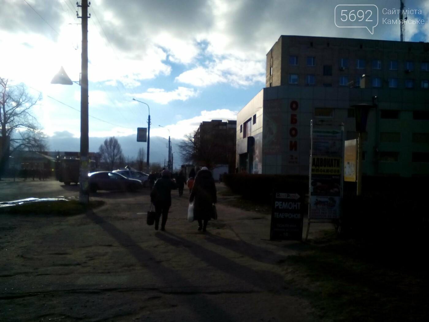 Вопреки прогнозам: в Каменское пришла весенняя погода, фото-1