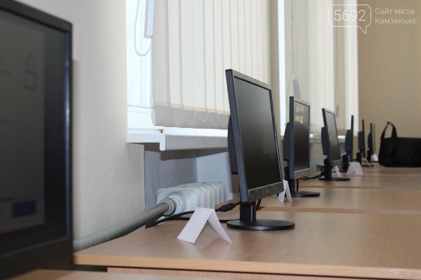 В Каменском можно бесплатно получить профессиональное образование, фото-10