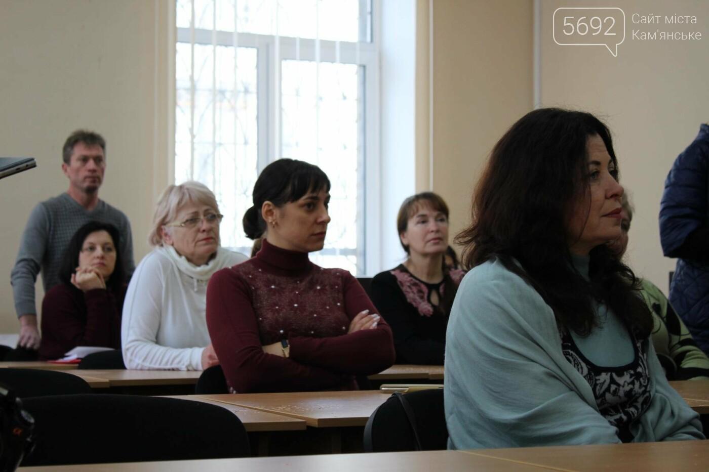 В Каменском можно бесплатно получить профессиональное образование, фото-3