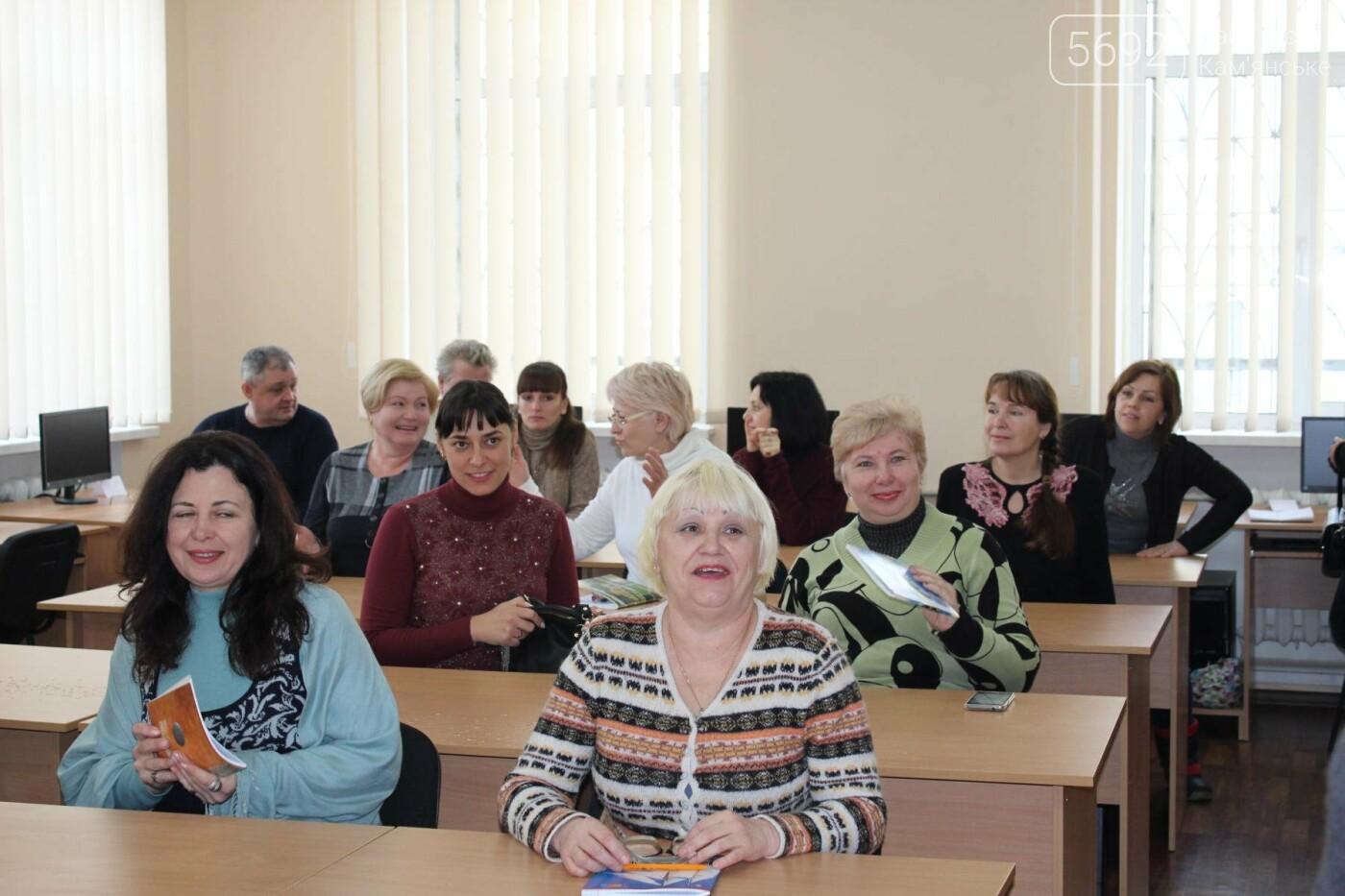 В Каменском можно бесплатно получить профессиональное образование, фото-16
