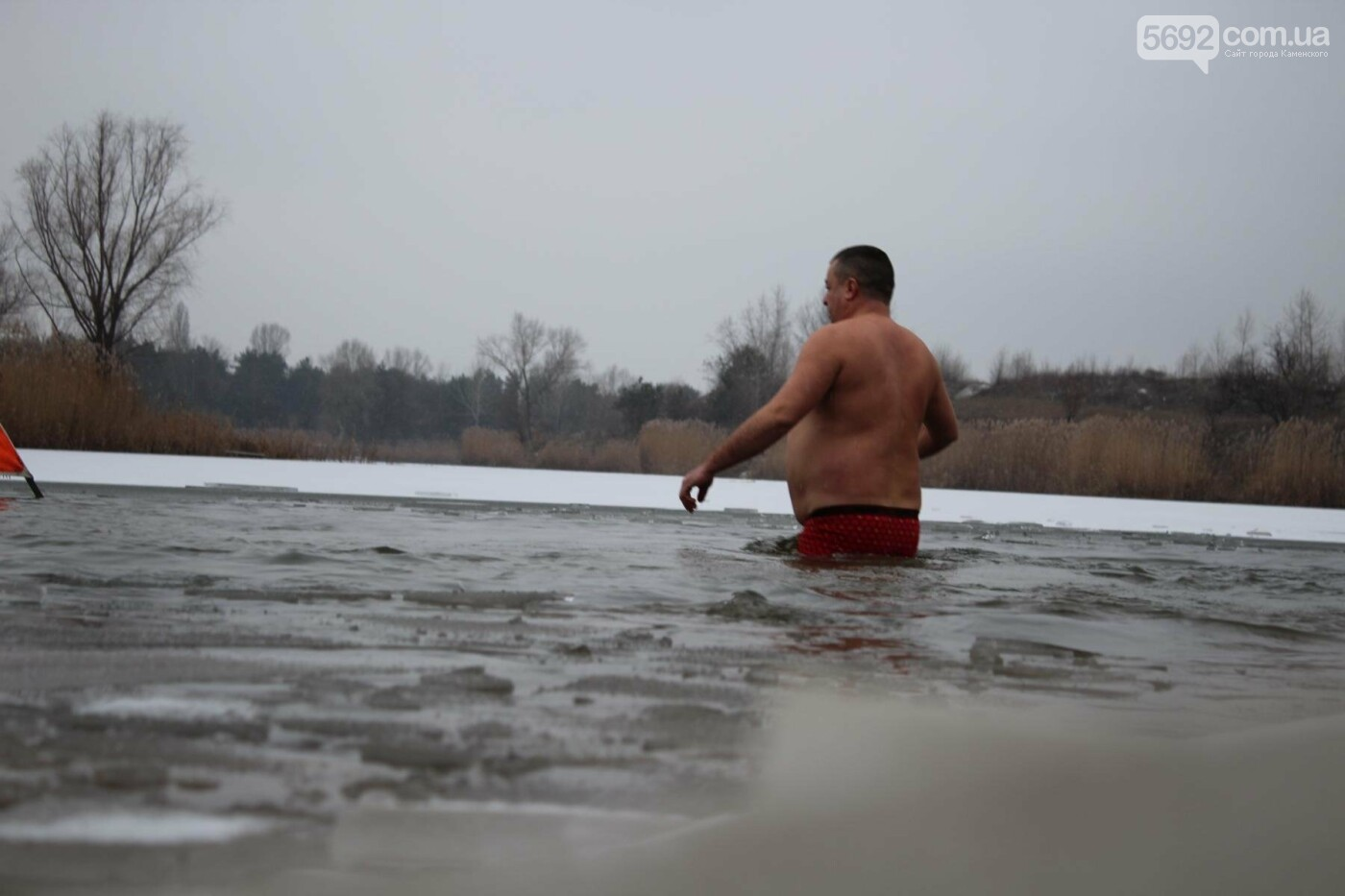 Кто купался на Крещение в Левобережном парке, фото-1
