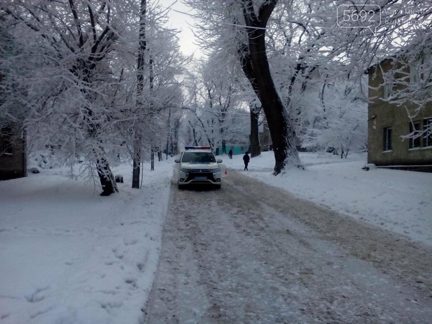 ДТП на Матросова: каменские водители жалуются на нечищеные дороги, фото-9