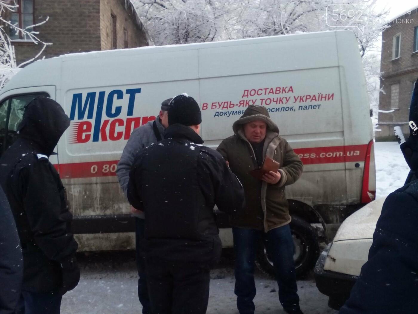 ДТП на Матросова: каменские водители жалуются на нечищеные дороги, фото-11