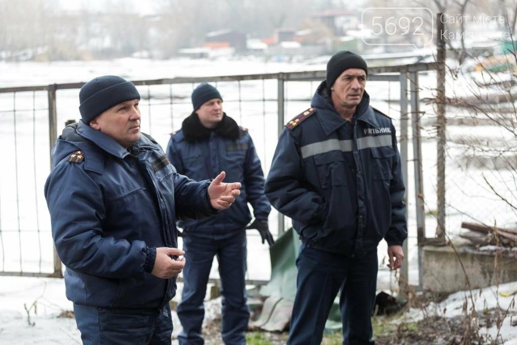 В Каменском «спасали» провалившихся под лед, фото-7