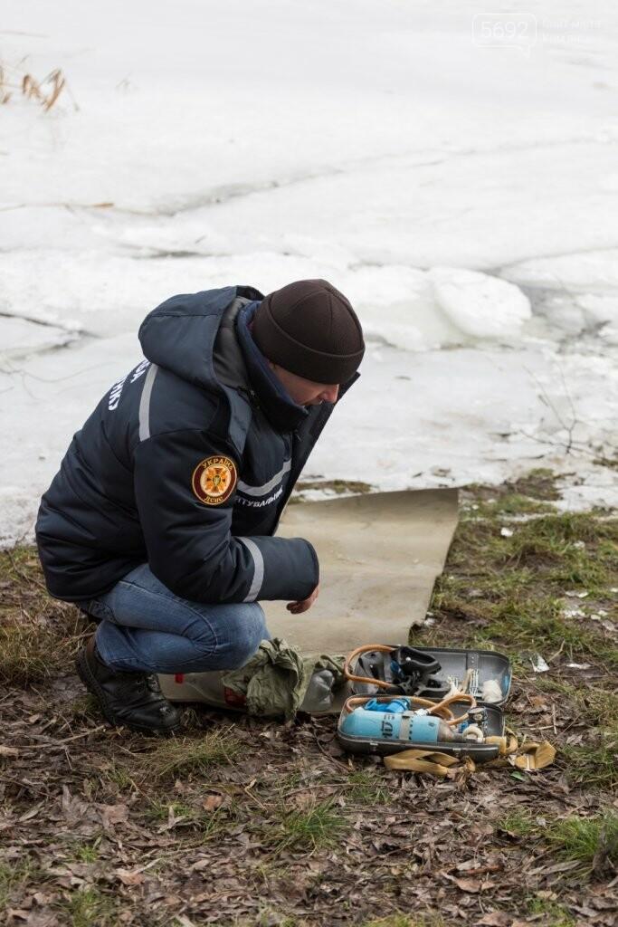 В Каменском «спасали» провалившихся под лед, фото-9