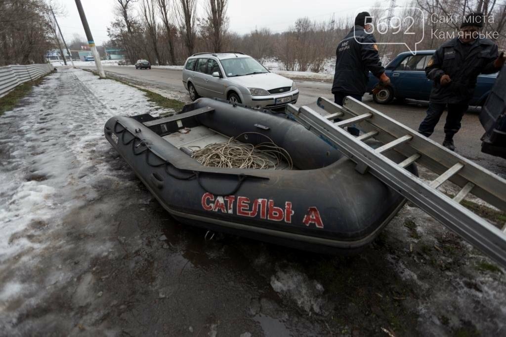 В Каменском «спасали» провалившихся под лед, фото-4