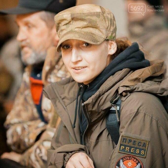 Ірина Верховень (Ярош): «В українській добровольчій армії багато кам'янчан», фото-2