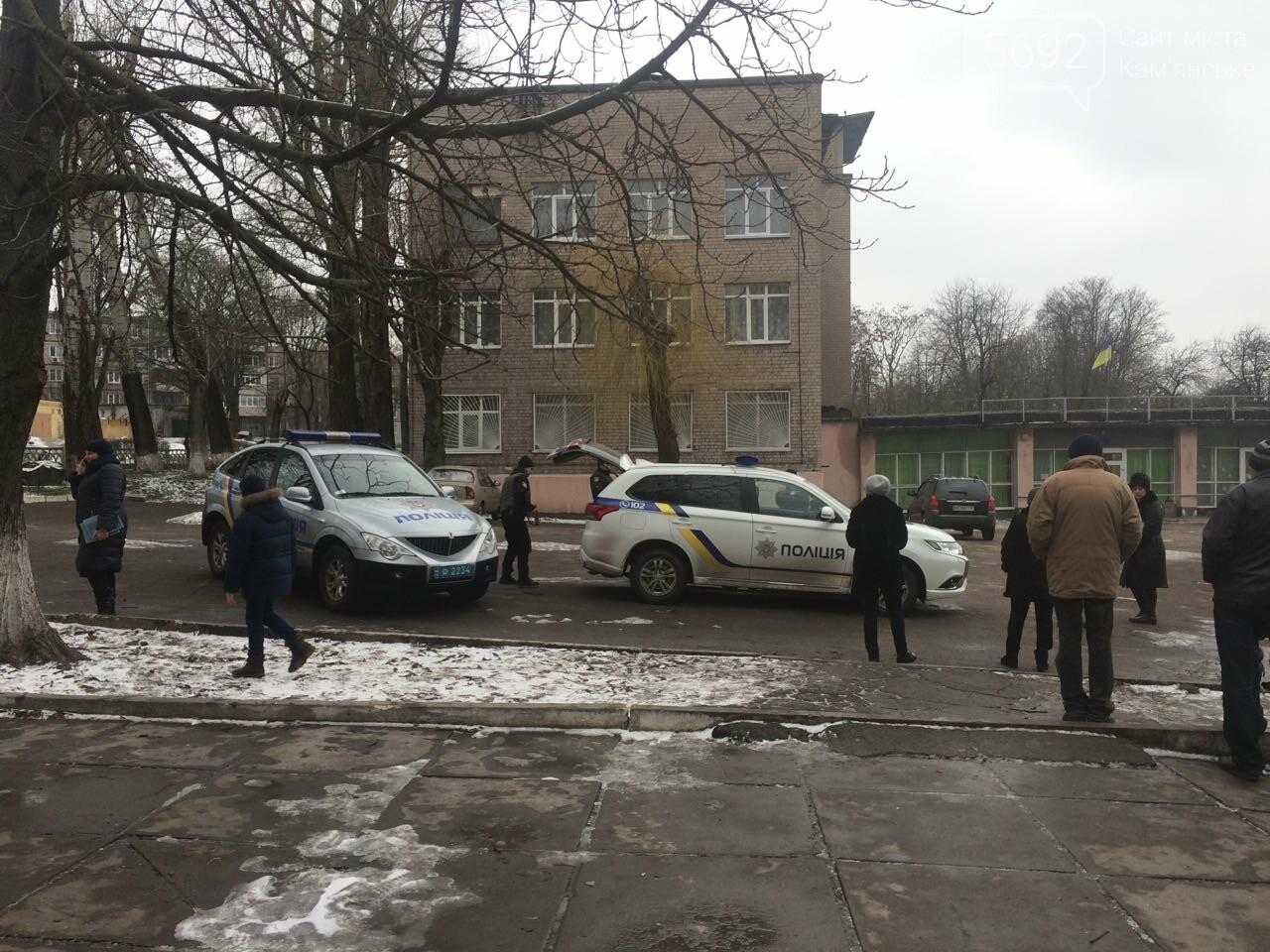 Детские шалости: минирование школы в Каменском оказалось ложным, фото-1