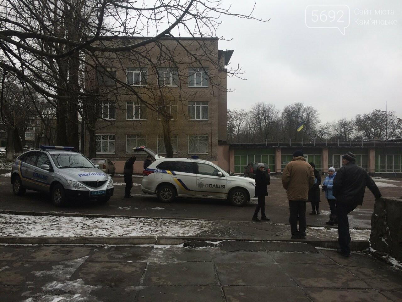 Детские шалости: минирование школы в Каменском оказалось ложным, фото-2