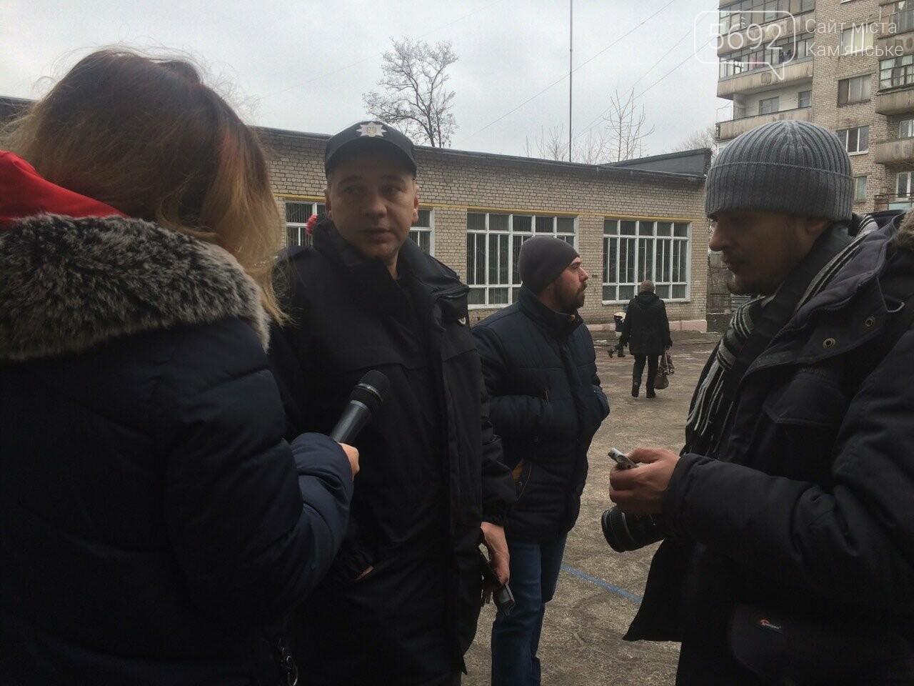 Детские шалости: минирование школы в Каменском оказалось ложным, фото-4