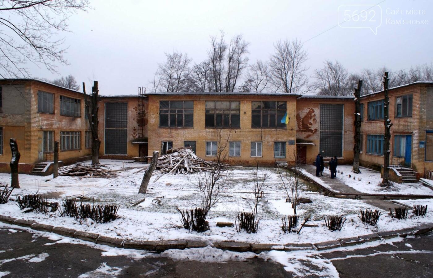В Каменском отремонтируют детский сад, фото-1
