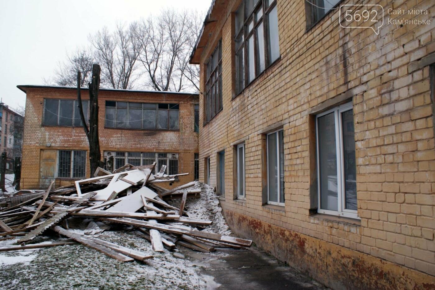 В Каменском отремонтируют детский сад, фото-2