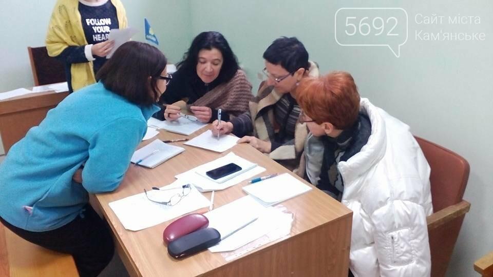 Кто ходит на курсы украинского языка в Каменском, фото-4