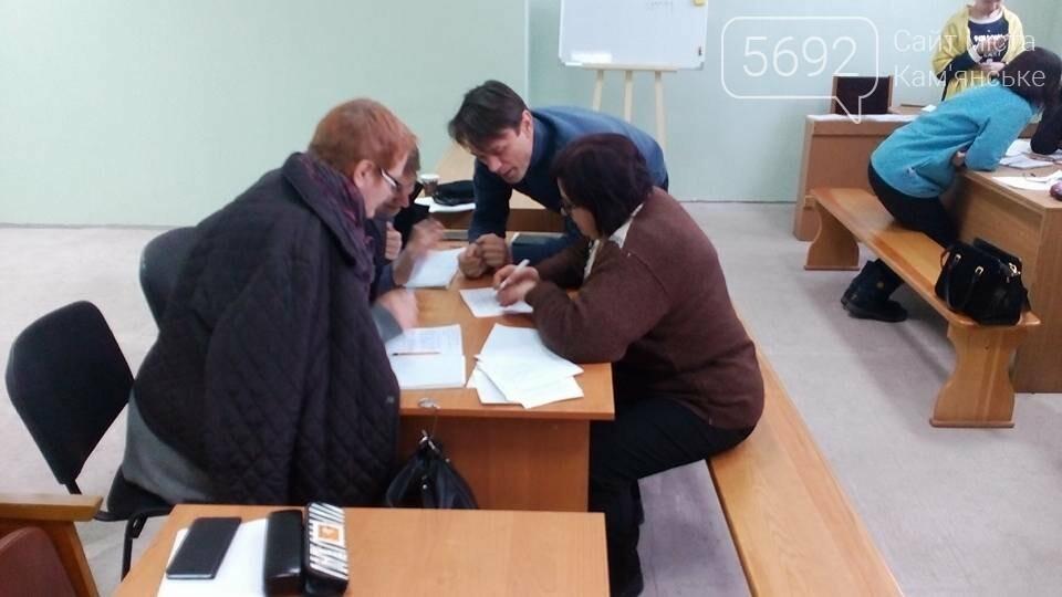Кто ходит на курсы украинского языка в Каменском, фото-3