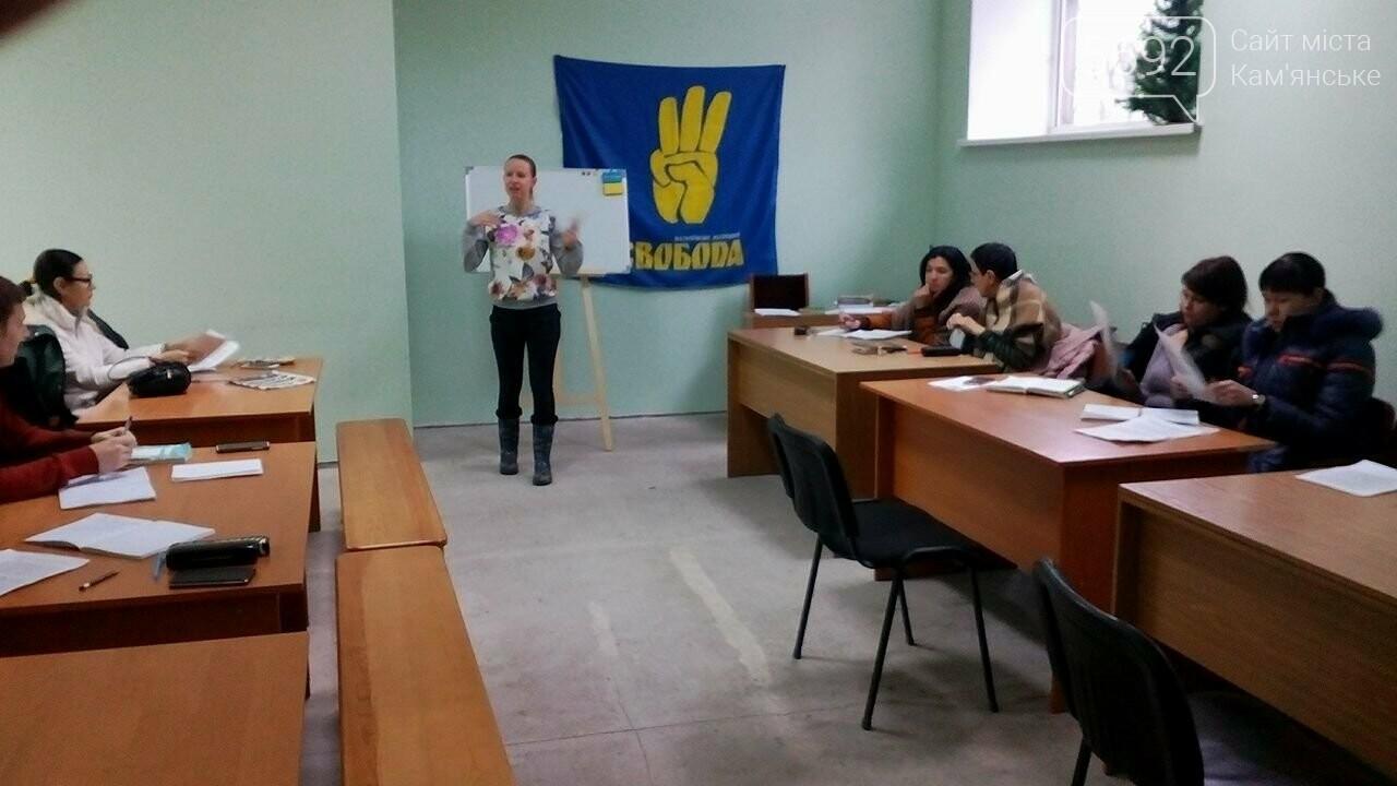 Кто ходит на курсы украинского языка в Каменском, фото-5