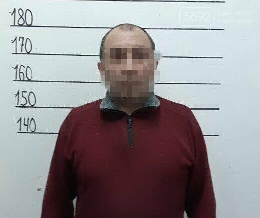 В Каменском задержали международного преступника, фото-1