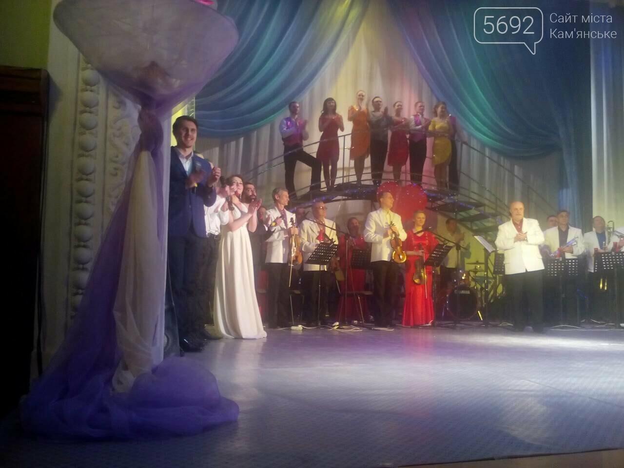 Вечер-валентинка: в Каменском выбирали любовь, фото-18