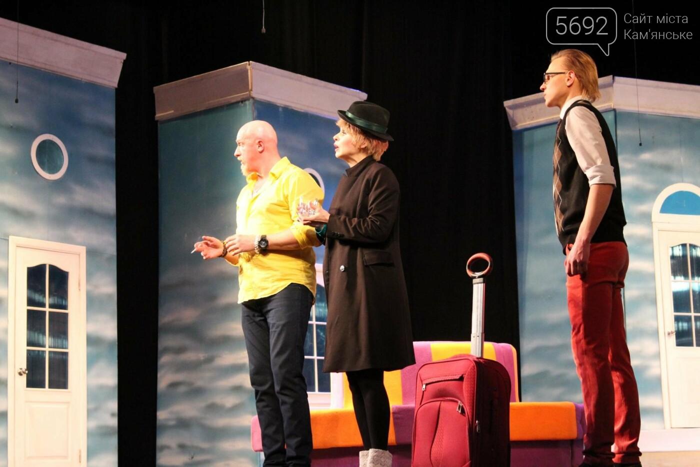 В театре Каменского показали «Улетную любовь» , фото-2