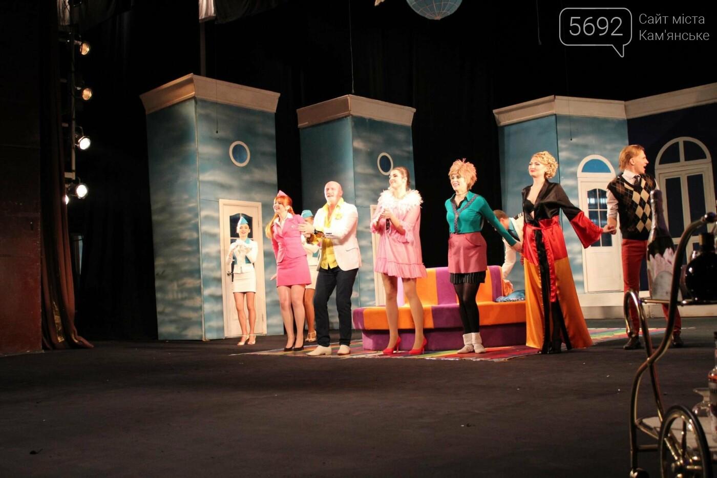 В театре Каменского показали «Улетную любовь» , фото-1