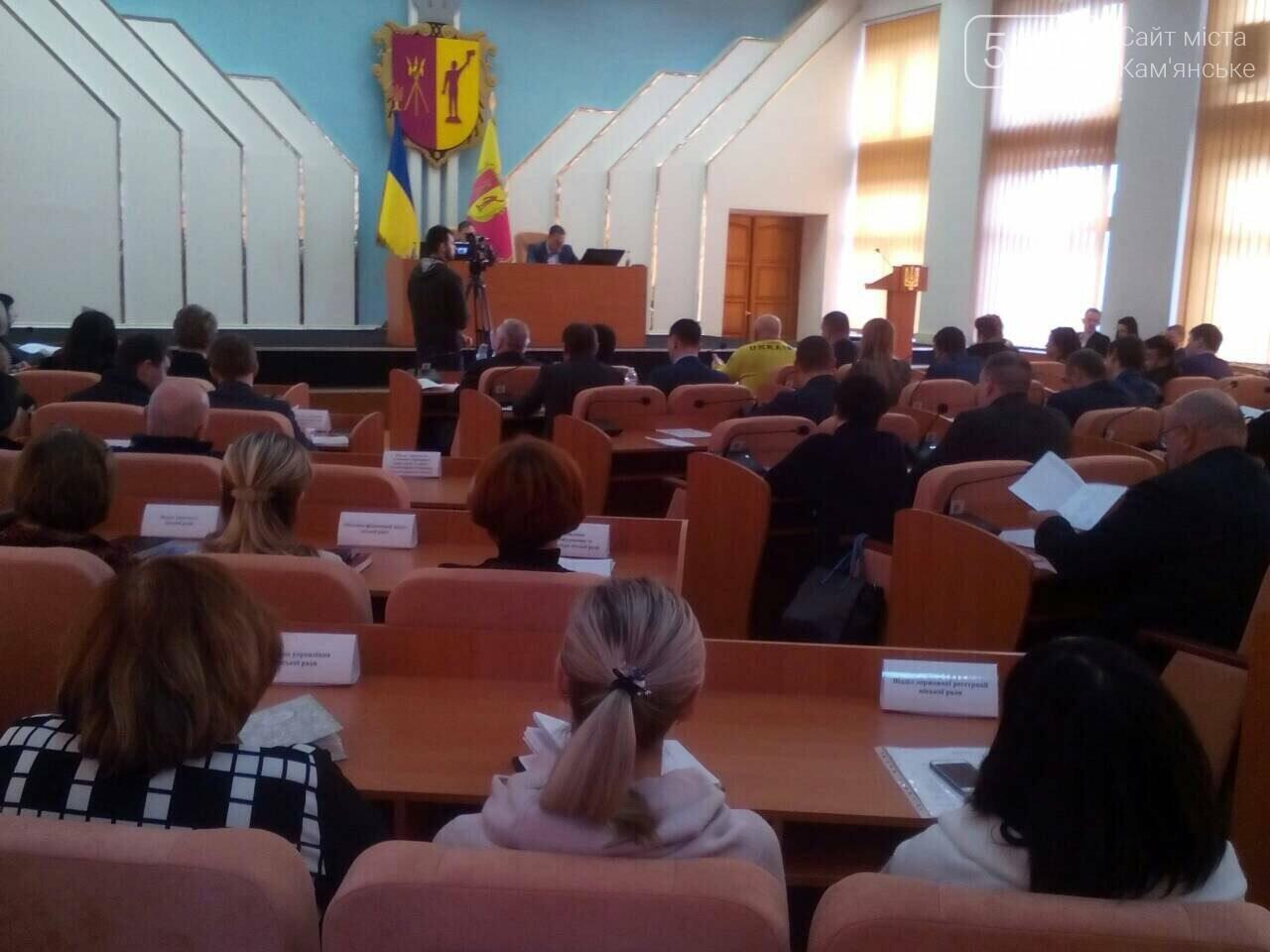 В Каменском началась 22-я сессия горсовета, фото-1