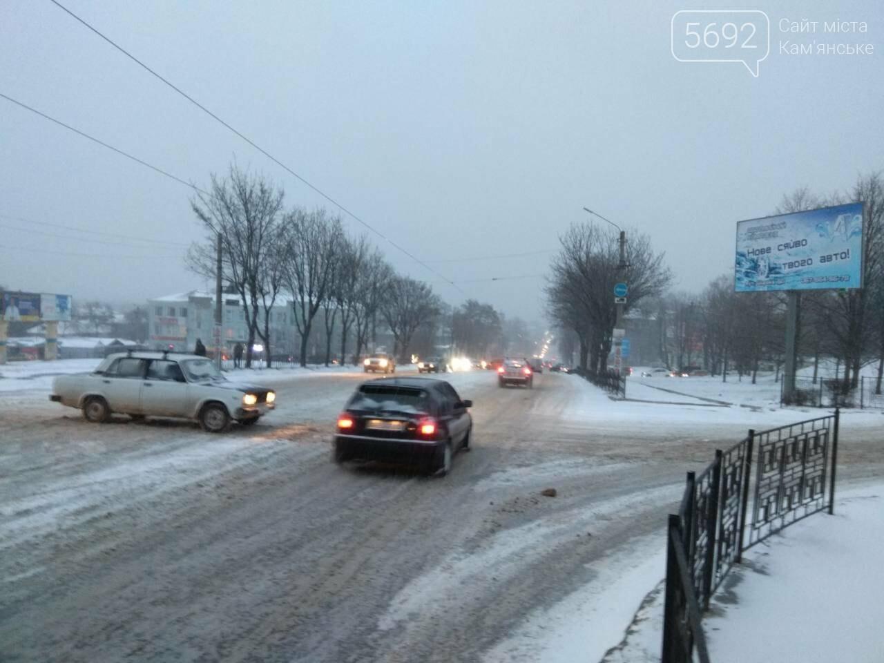 В Каменском – транспортный коллапс из-за непогоды, фото-1