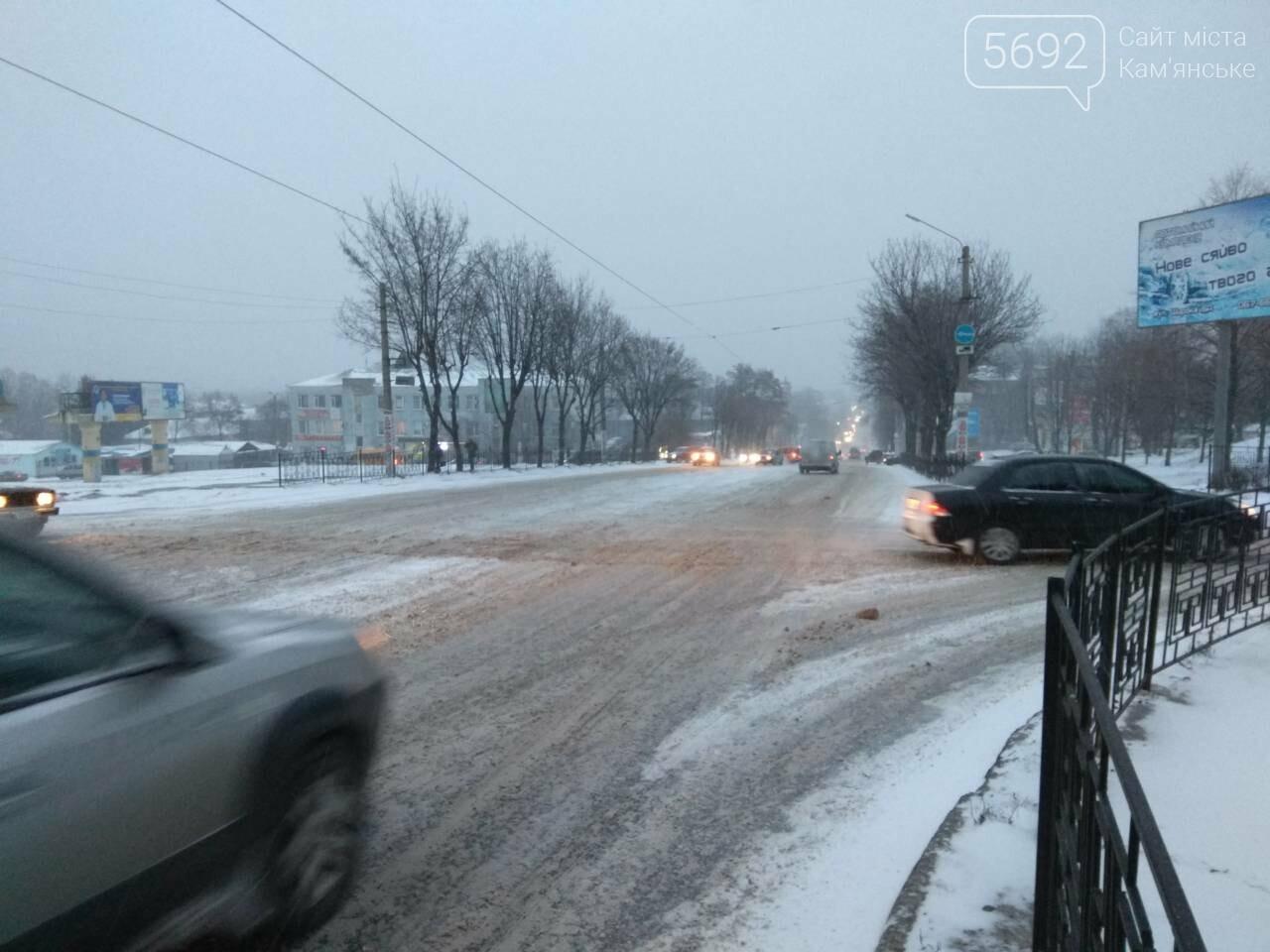 В Каменском – транспортный коллапс из-за непогоды, фото-2