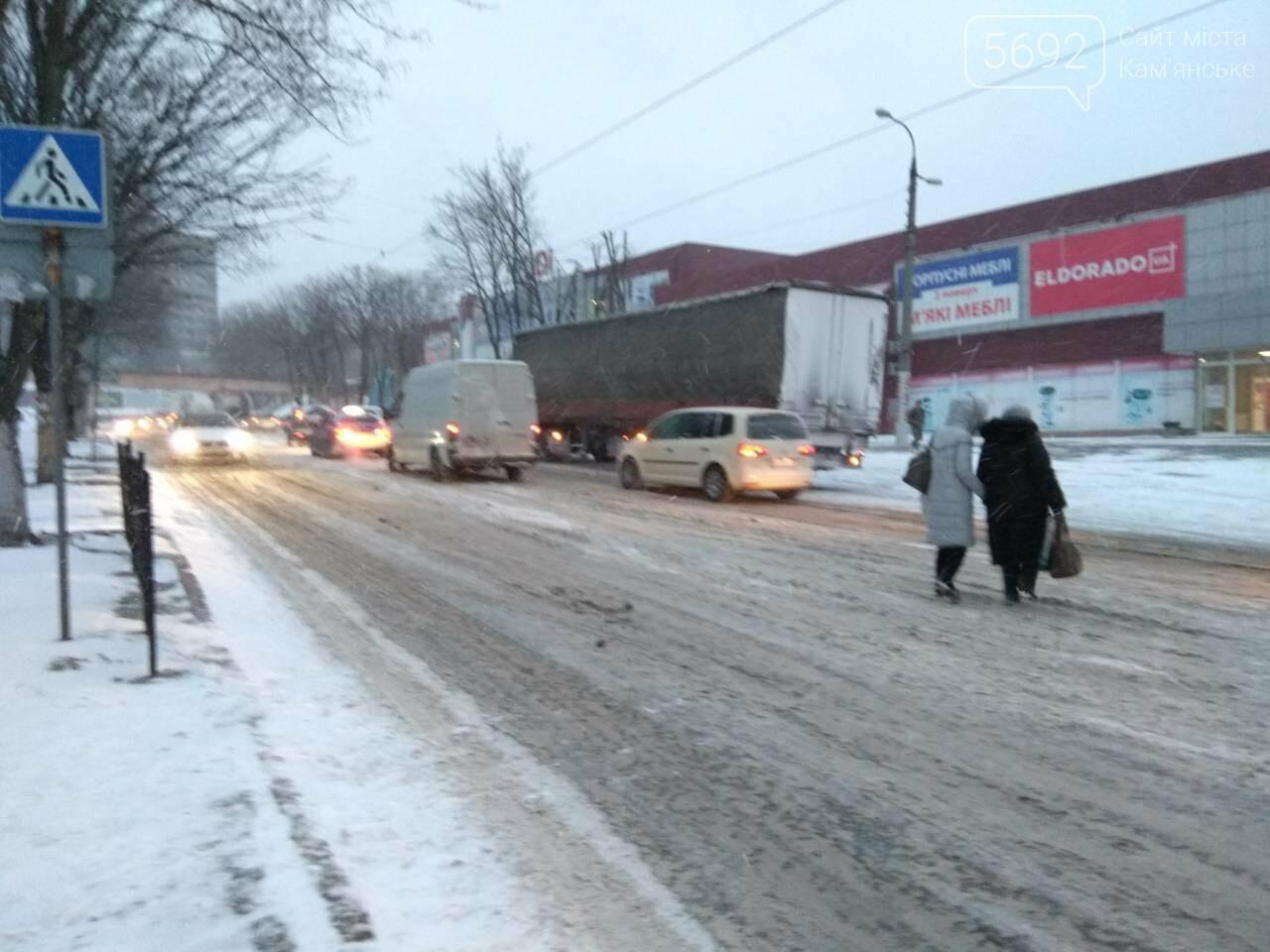 В Каменском – транспортный коллапс из-за непогоды, фото-5
