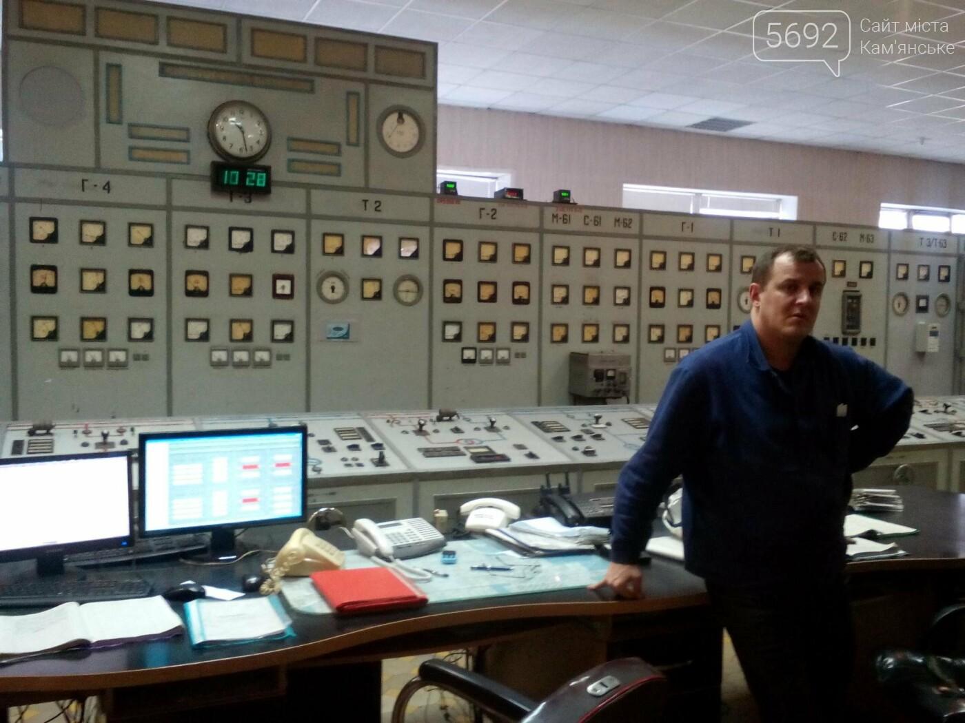 Централизованное отопление в Каменском: быть или не быть, фото-7
