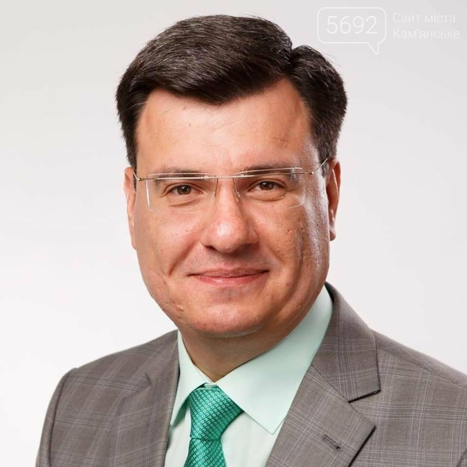 Отказ от централизованного отопления: как проголосуют депутаты Каменского, фото-2