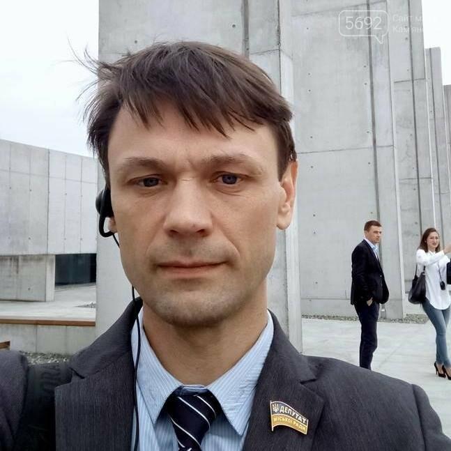 Отказ от централизованного отопления: как проголосуют депутаты Каменского, фото-4