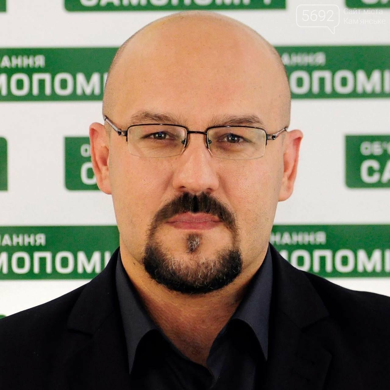 Отказ от централизованного отопления: как проголосуют депутаты Каменского, фото-3