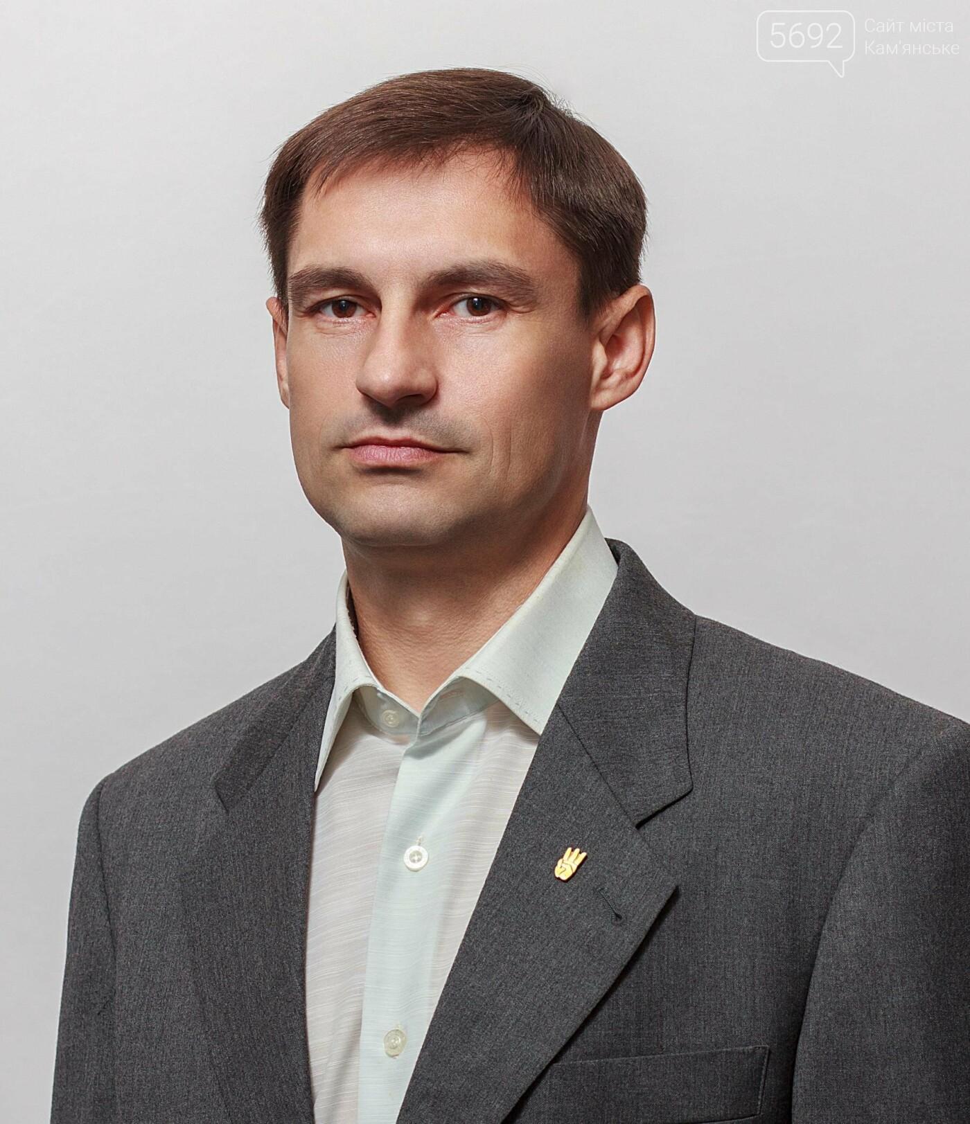 Отказ от централизованного отопления: как проголосуют депутаты Каменского, фото-1