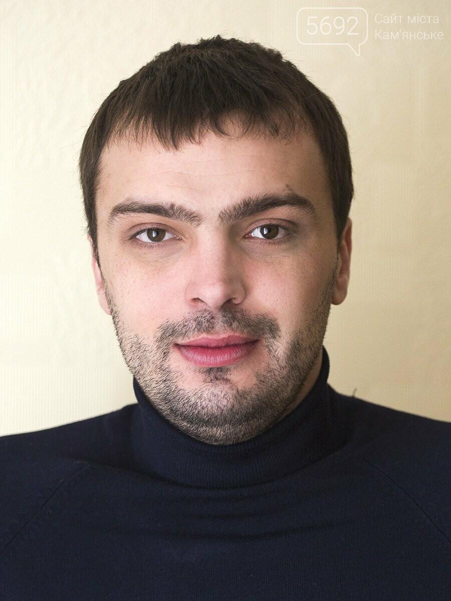 Депутат горсовета поздравляет каменчан с Пасхой, фото-1