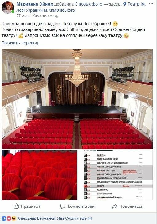 Театр Каменского готовит сюрпризы, фото-1
