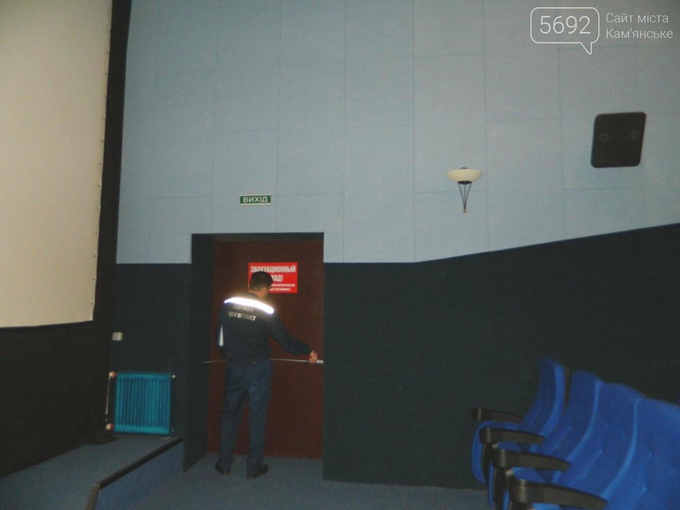 Спасатели Каменского внепланово проверили ТРК «ЦУМ», фото-3