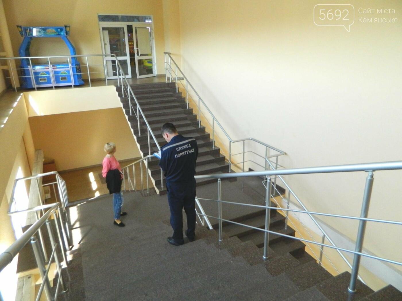 Спасатели Каменского внепланово проверили ТРК «ЦУМ», фото-4